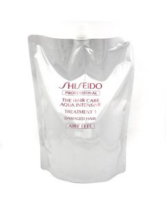 Shiseido Professional Aqua Intensive Treatment 1 Refill 1800ml